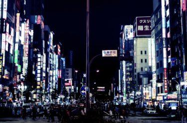 新宿(東京)で当たると有名な占い14選!口コミやオススメの占い師も紹介!