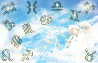 西洋占星術は当たるの?ホロスコープの仕組みや何がわかるかも徹底調査!