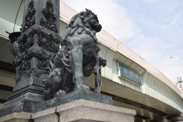 日本橋で当たると有名な占い4選!口コミやオススメの先生も紹介!