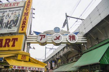 上野で当たると有名な占い9選!口コミやオススメの占い師も紹介!