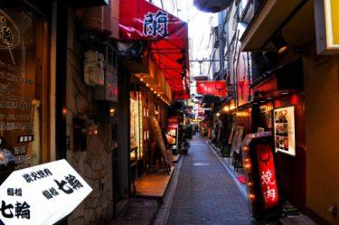 鶴橋で当たると有名な占い11選!口コミやオススメの占い師も紹介!