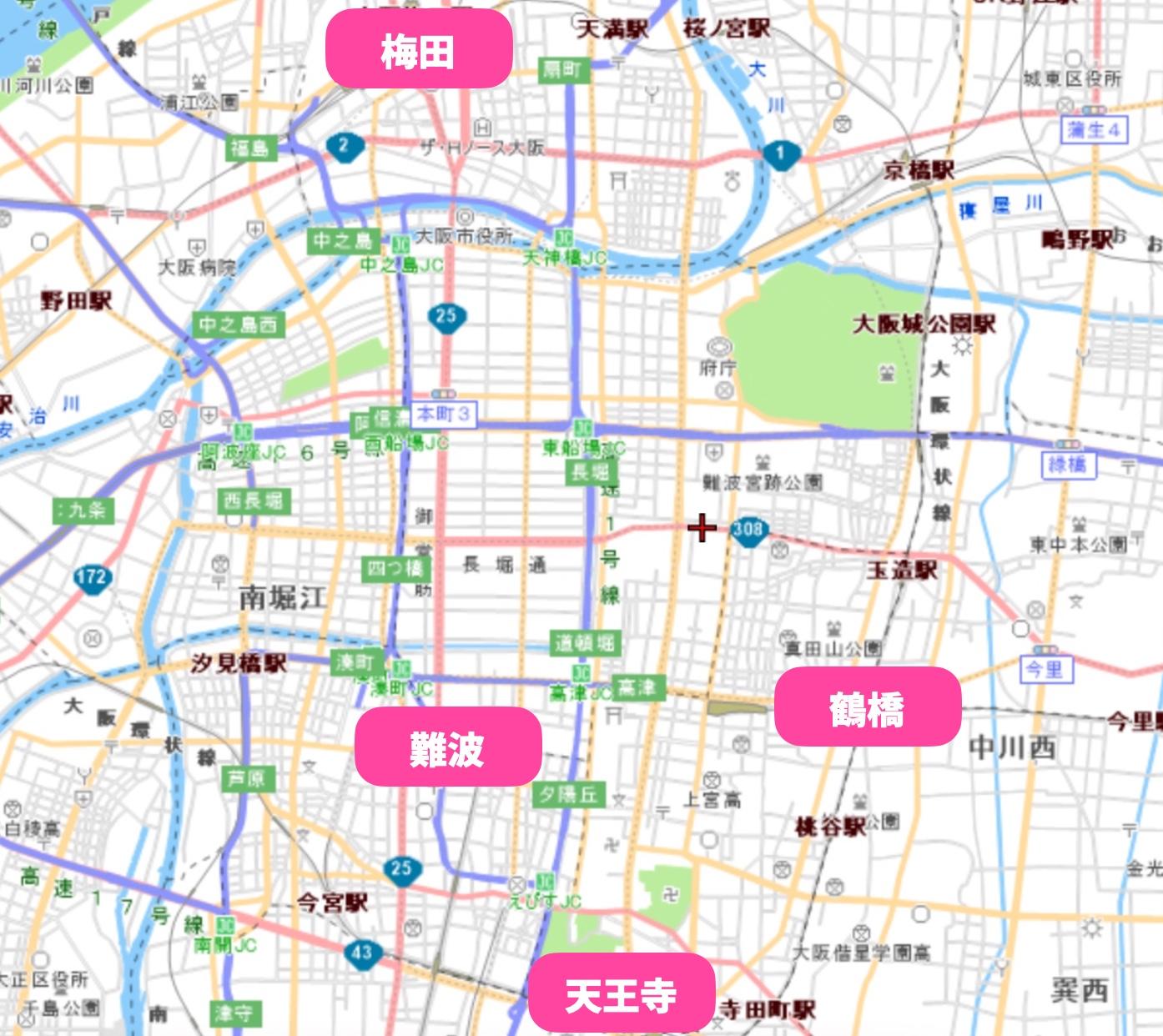 大阪で人気の占いスポット